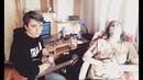 BEZ лишних слов (Лилия Родионова и Александр Зименко) - Новые звезды (акустика)