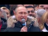Гимн России на митинге в поддержку Владимира Путина (Лужники, 3 марта 2018)