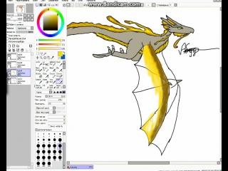 Рисую летающего дракона