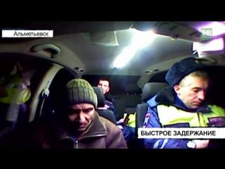 Автоинспекторы задержали грабителей