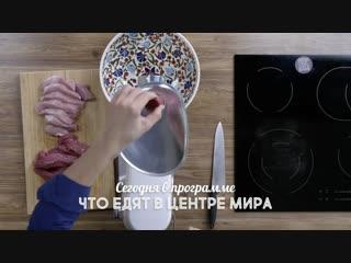 ПроСТО/Про100 Кухня - 4 сезон 13 серия