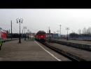 Поезд фирменный янтарь прибывает в Калининград fclip scscscrp