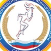 VII летняя Универсиада вузов Минсельхоза России