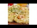 Феттуччине с креветками | Больше рецептов в группе Кулинарные Рецепты