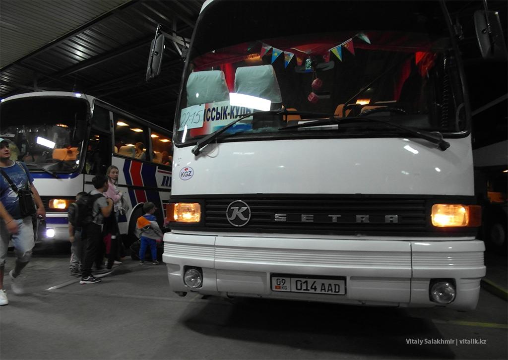 Автобус до Иссык-Куля с Сайрана