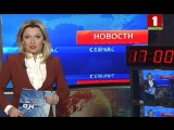 Новости. Сейчас / 17:00 / 15.01.18