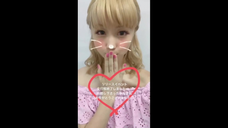 Ami_dream05-2017-07-13 (6)