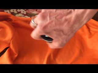 Pawer ball sound