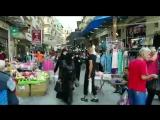 В старом Алеппо отмечают завершение священного месяца Рамадан