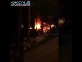 [ChP] В Москве сгорел известный ресторан осетинских пирогов «Аист»