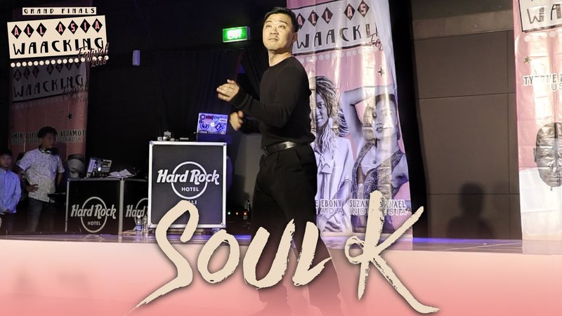 Soul K (KOR) | Showcase | AAWF 2018 Grand Finals Bali, Indonesia by Etoile Dance