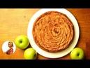Несравненная ШАРЛОТКА Самый вкусный рецепт яблочного пирога Apple Pie Готовить просто с Люсьеной