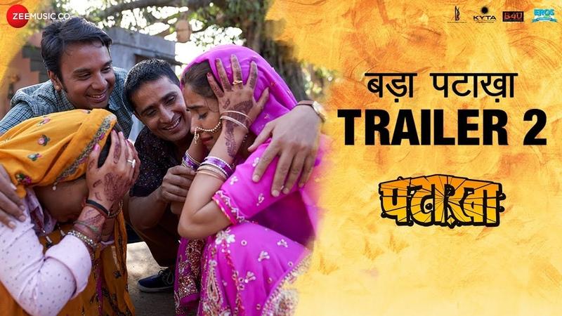 Pataakha | Bada Pataakha Trailer 2 | Vishal Bhardwaj | Sanya Malhotra | Radhika Madan | Sunil Grover