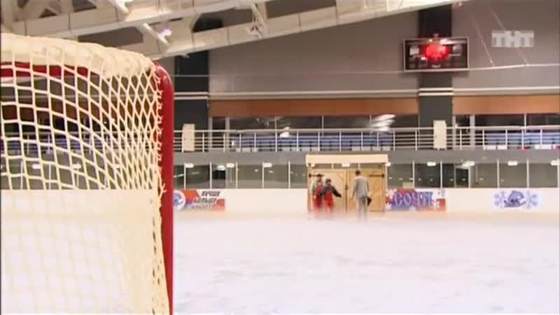 Наша Russia – Хоккейные ворота