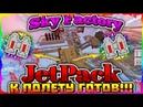 Sky Factory 9 Minecraft Pe JetPack Реактивный ранец Летаем Inner Core