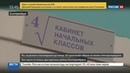 Новости на Россия 24 Урал и Сибирь сковали рекордные для ноября морозы
