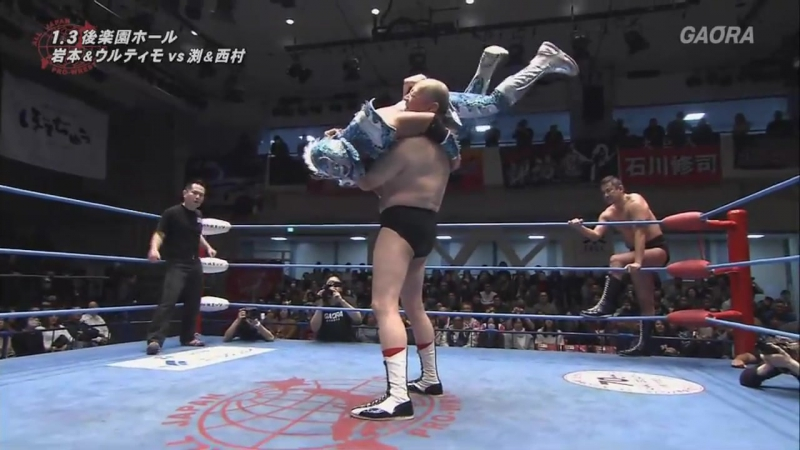 Masanobu Fuchi, Osamu Nishimura vs. Koji Iwamoto, Ultimo Dragon (AJPW - New Year Wars 2018 - Day 2)