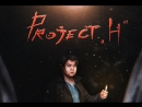 Project H ¦ Part 2 Smoking Kills (серия 2 Курение Убивает) ¦ Short Horror Film