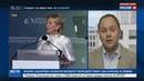 Новости на Россия 24 Трамп и Клинтон впервые сойдутся лицом к лицу