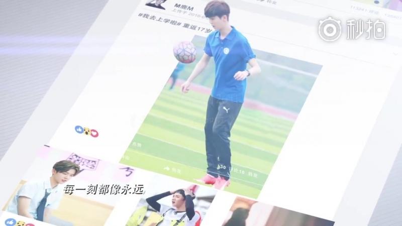 180420 luhan studio weibo update