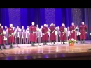 Грузинский хор Basiani