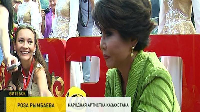 В церемонии открытия «Славянского базара» примет участие Президент Беларуси