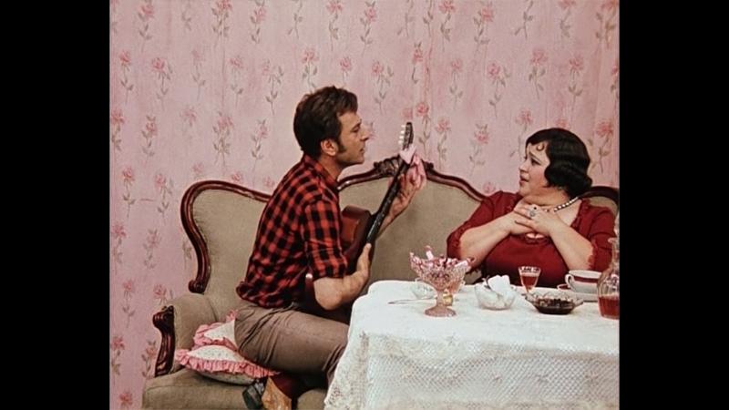 Владислав Косарев Где среди пампасов из музыки к к ф 12 стульев