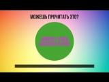 [tophype] 10 НОВЫХ ГОЛОВОЛОМОК, КОТОРЫЕ СЛОМАЮТ ВАШИ ГЛАЗА