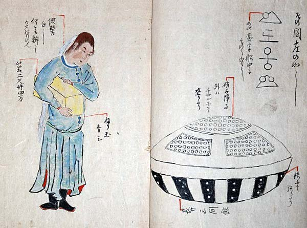 Таинственная красотка с Уцуро-бунэ. 22 февраля 1803 года несколько японских рыбаков из провинции Хитати обнаружили дрейфующий у самого берега необычный объект, напоминающий кохако( это такая