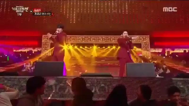 HyunA and SUNMI reaction to DUETTOs Opera version of ashina