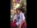 Рубрика Вопрос ответ от мастера магических татуировок Сак Янт Аджана Коба