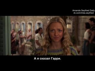 2018: Трейлер фильма «Мамма Миа! Это снова мы» #1 (Русские субтитры)