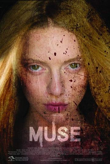 Муза  (Muse)  2017 смотреть онлайн