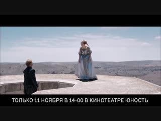 Трейлер фильма Страшные сказки