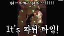 ENG SUB 뉴이스트 NU'EST 망고의 경고 feat 쩨알 민기와 종현이의 대환장파티