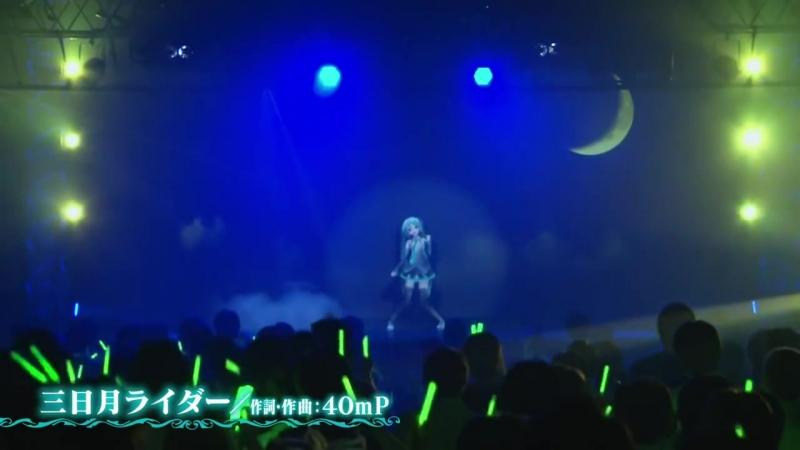 60FPS Hatsune Miku Hatsune Appearance Natsu Matsuri Hatsune Kagami Concert Aug 2013