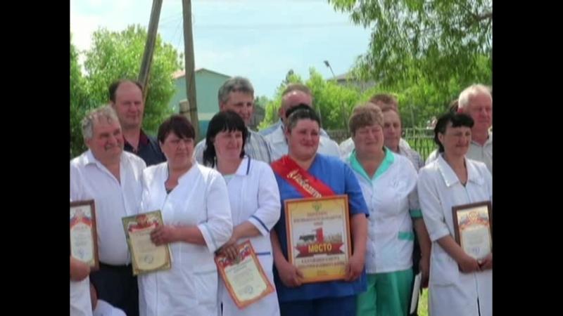 Районный конкурс операторов машинного доения.