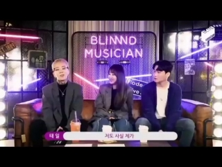 [VIDEO] 180318 Taeil on Blind Musician