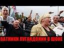 Жителям новороссии запретили въезд на территорию России