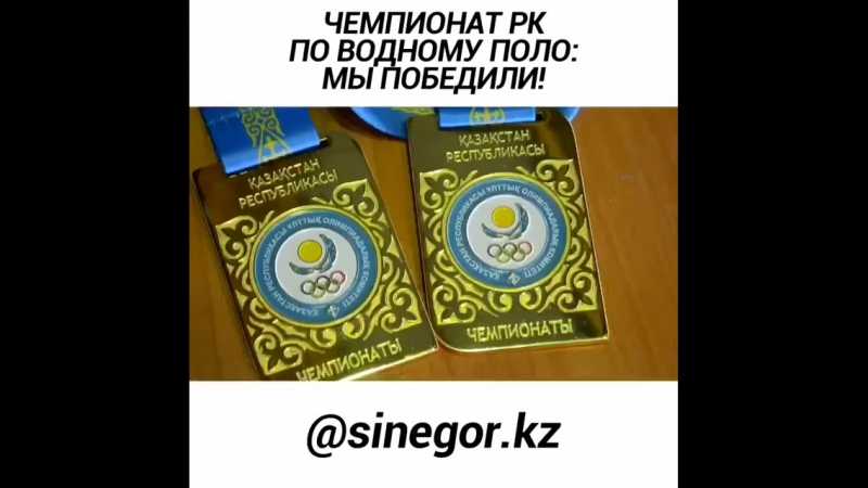 саревнавания в кокшетау по 2006-2007 и младше 1-места Кокшетау-1.2-места Астана-1.3-места Оскемен