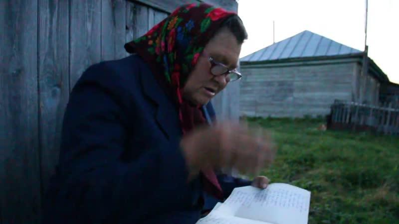 Е.Д.Токорёва - Иоанн Креститель