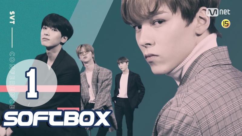 [Озвучка SOFTBOX] SVT Club 01 эпизод