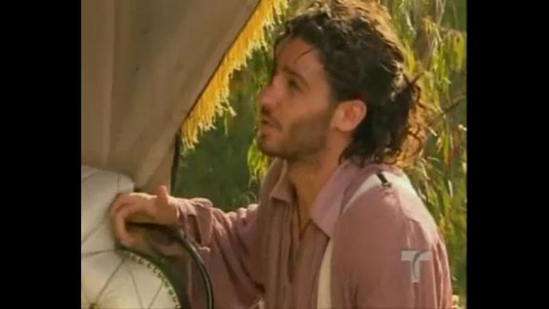 Erick Elias - El zorro, la espada y la rosa