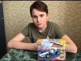 Видео обзор на Lego Creator 31072