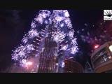 Новогодний салют в Дубае вошел в Книгу рекордов Гиннеса