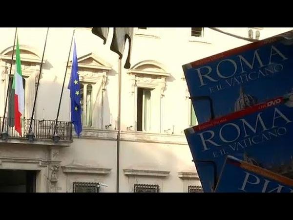 Budget italien : jusqu'au bout du bras de fer entre Rome et Bruxelles