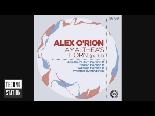 Alex ORion - Amaltheas Horn (Version 1)