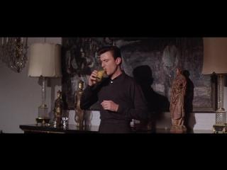 лекарство (Баттерфилд 8 1960)