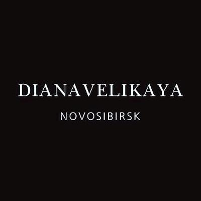 Диана Великая