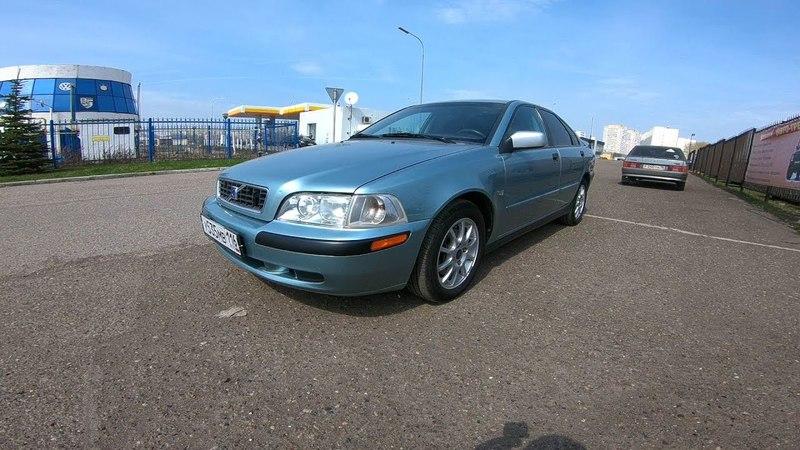 2003 Volvo S40 1.8L Тест-Драйв.
